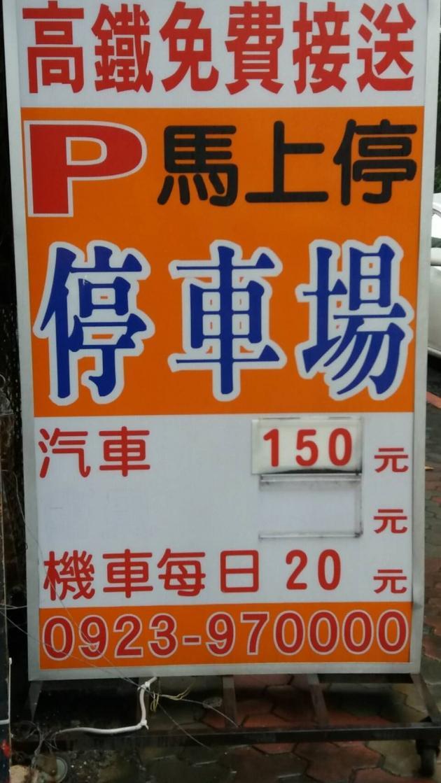 大中場 10